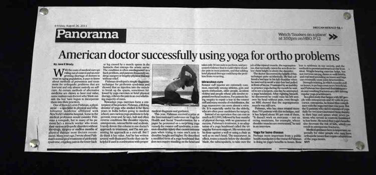 Ramanuja Yoga Kendra-JP Nagar 2 Phase-219_fl5bfl.jpg