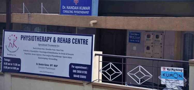 Physiotherapy and Rehab Centre-JP Nagar 2 Phase-228_qbzspx.jpg