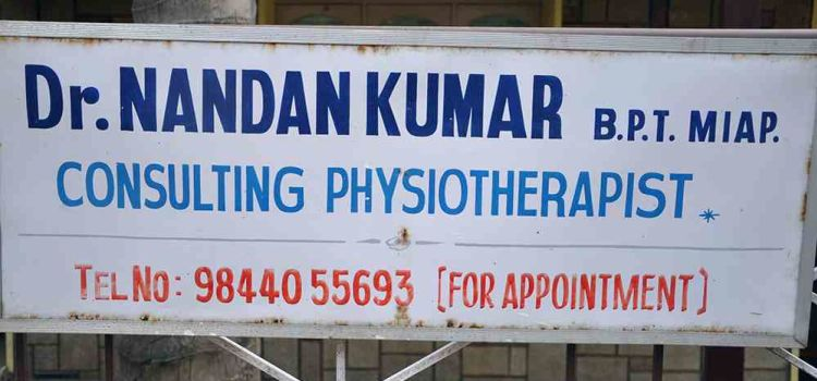 Physiotherapy And Rehab Centre Jp Nagar 2 Phase, Bangalore -7992