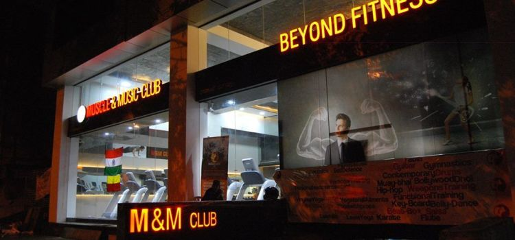 Muscle & Music Club Basavanagudi, Bangalore | Fees ...